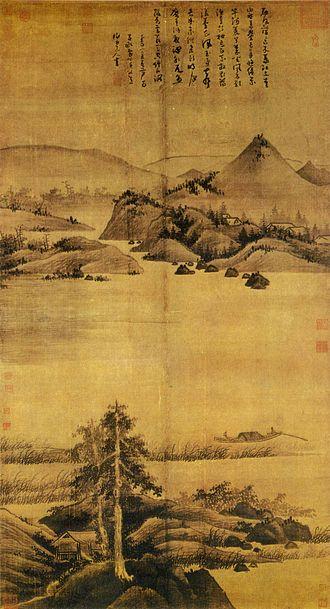 Wu Zhen (painter) - Wu Zhen, Fisherman, National Palace Museum