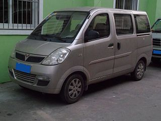 Wuling Hongtu Motor vehicle