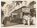 Wurlitzer trucks, State Theatre, ca.1929, by Sam Hood (7019796157).jpg