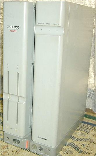X68000 - Image: X68000ACE HD