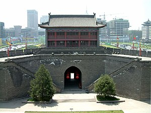 Fortifications of Xi'an - Image: Xi An City Wall South Gate 3