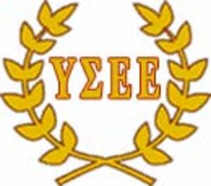 Supreme Council of Ethnic Hellenes