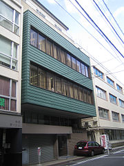 Yamakawa Shuppansha Ltd. (headquarters).jpg