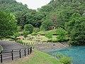 Yamakusu park.jpg