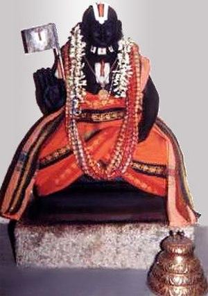 Yamunacharya - Image: Yamunacharya