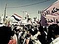 Yemen protest2.jpg