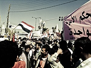 Modern history of Yemen - Protesters in Sana'a on 3 February.