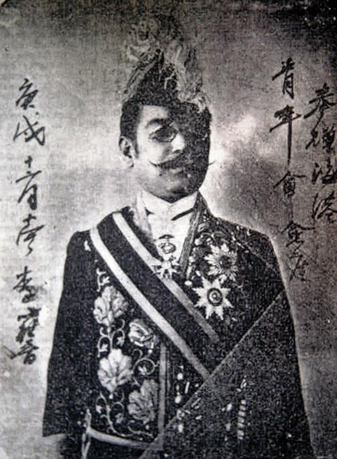 Yi Beomjin