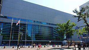 Yokohama Arena - Image: Yokohama Arena 2013