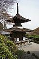 Yoshiminedera04n4592.jpg