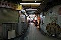 Yu Chui Market Southwest.jpg
