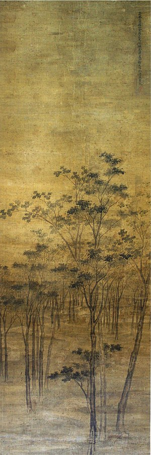 Wuxi - Wuxi Painter Yu Wenshan c. 1658, landscape With Western Influenced Perspective