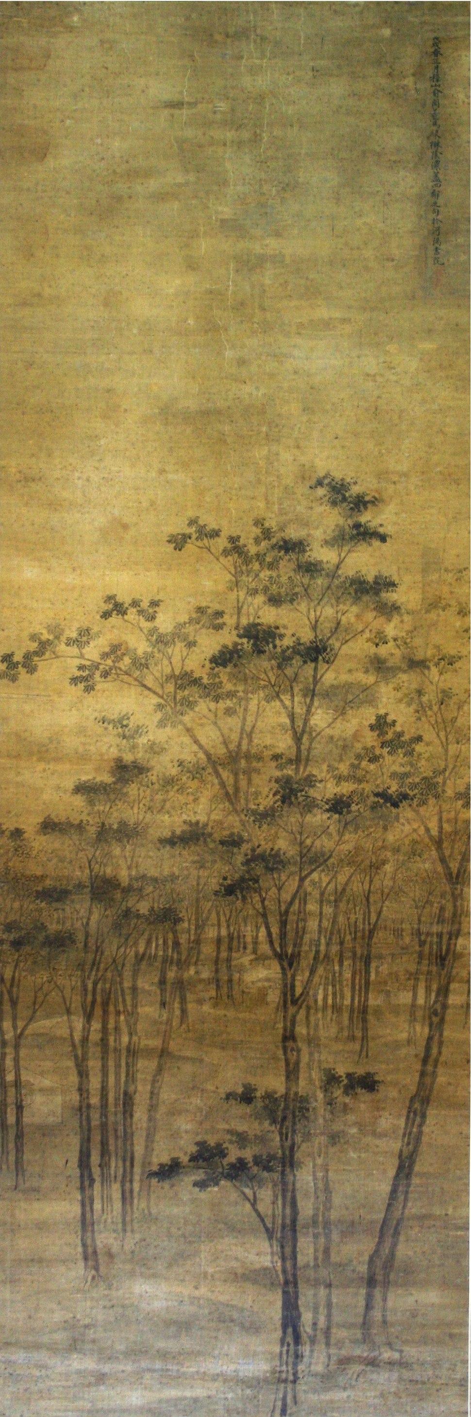 Yu Wenshan-1658