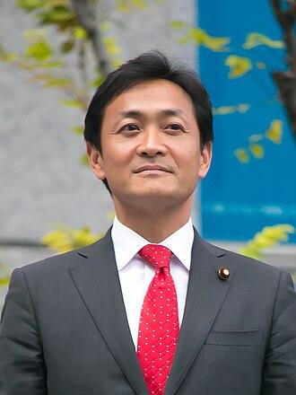 Next Japanese general election - Image: Yuichiro Tamaki IMG 5649 1 20160903