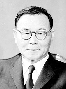 20th-century President of South Korea