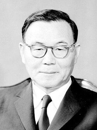 Yun Bo-seon