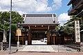 Yuseiji Kyoto Japan01n.jpg