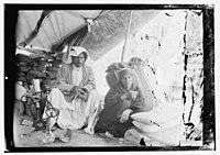 Zerka-Main & Machaerus, also Zerka (town), T-J (i.e., Transjordan), Nov. 1930, May 5-6, 1932. LOC matpc.14108.jpg