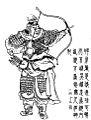 Zhang Bao Qing portrait.jpg