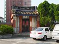 Zhenkun House 振坤堂 - panoramio.jpg