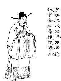 Zhuge Jin Qing illustration.jpg