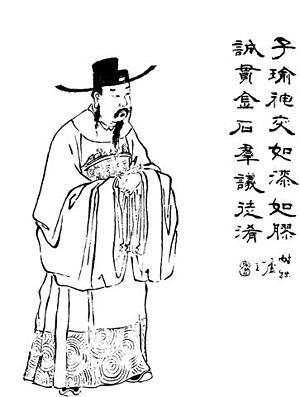 Zhuge Jin - A Qing dynasty illustration of Zhuge Jin