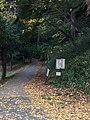 Zushi local data museum road-2.jpg