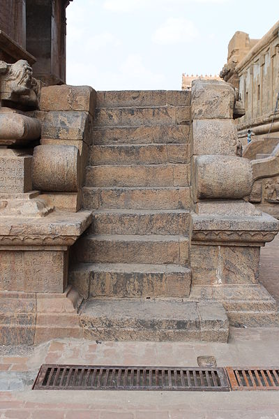 "File:""Aesthetic Stone Steps in The Big Temple"".JPG"