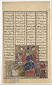 """Buzurjmihr Masters the Game of Chess"", Folio from a Shahnama (Book of Kings) MET DP108586.jpg"