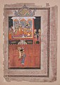"""Faridun in the Palace of Zahhak"", Folio from a Shahnama (Book of Kings) MET sf68-215-20.jpg"