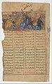 """""""Rustam Shoots Isfandiyar in the Eye"""", Folio from a Shahnama (Book of Kings) MET DP215911.jpg"""