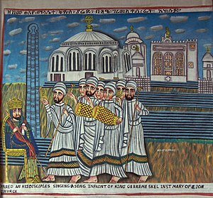 Christianity in Ethiopia - Saint Yared and his disciples singing a song in front of King Gebreme Skel