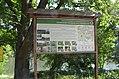 Інформаційний стенд парку.jpg