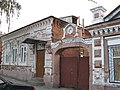 Алатырь, улица Горького, 16, 18.jpg