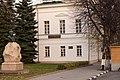 Библиотека Карамзина Коммунистическая 3 1.jpg