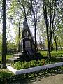 Братська могила парк К Маркса.jpg