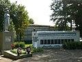 Братська могила радянських воїнів Іскрисківщина.jpg