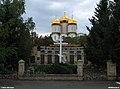 Братська могила радянських воїнів Південного фронту і пам'ятник воїнам-односельчанам, Нікольське, Волноваський район.jpg