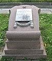 Братська могила солдатів А. Ф. Пологутова та А. М. Лагодного.JPG