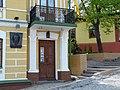 Будинок, в якому жив М.Булгаков, Андріївський узвіз, 13.JPG