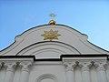 Будинок митрополита1.jpg