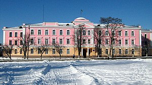 Shepetivka - Shepetivka District Council