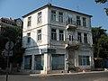 Българска Телеграфна Агенция - клон Бургас - panoramio.jpg