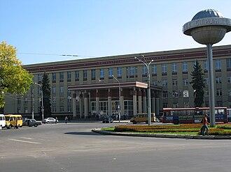 Voronezh State University - Image: ВГУ 2006