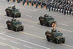 Военный парад на Красной площади 9 мая 2016 г. 211.jpg
