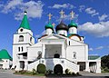 Вознесенский собор с колокольней.jpg