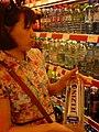 В магазине Гамбурга водка Ельцин 2012 год - panoramio.jpg