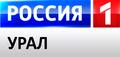 ГТРК Урал (2012-н.в.).png