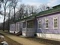 Главный дом2, с. Спасское-Лутовиново.jpg