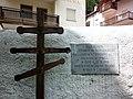Гроб два руска војника у Ст.Леонарду у Италији.jpg